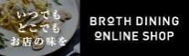 BROTH DINING ONLINE SHOP