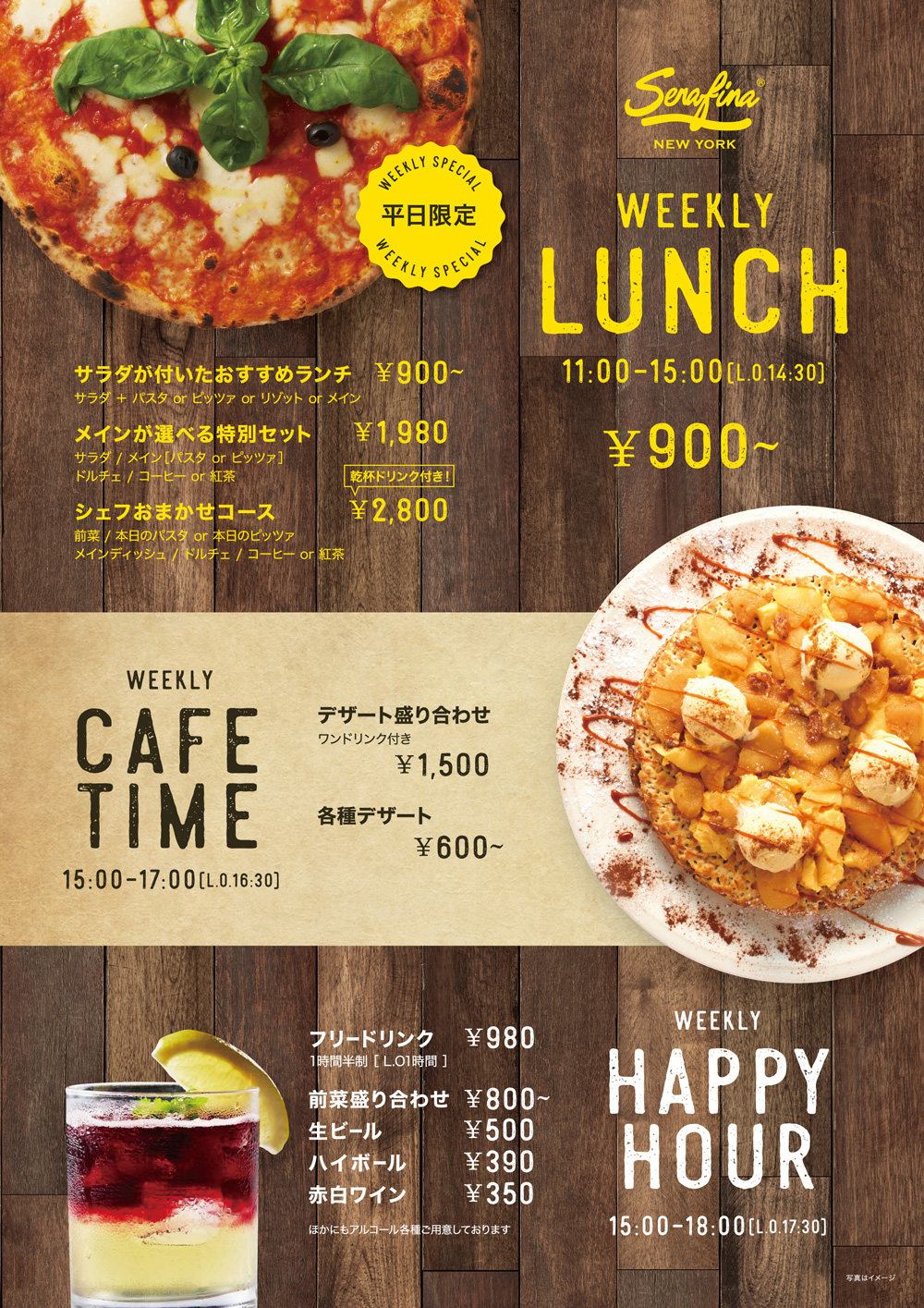 1811_sss_lunch&cafe-01